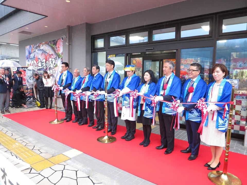 小田原に「漁港の駅」オープン